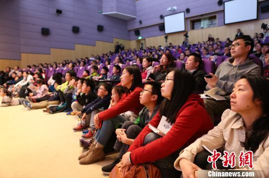 """4月14日,上海科普大讲坛第118讲""""'看见'黑洞""""在上海科技馆举办。上海科技馆 供图"""