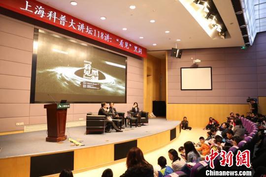 """中国科学家讲述人类首张黑洞照片""""背后的故事"""""""