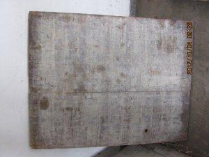 砖机竹胶板